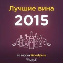 Лучшие вина Италии: Купить элитное красное - Vino5 ru